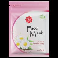 Face Mask Untuk Kulit Normal Dan Kering